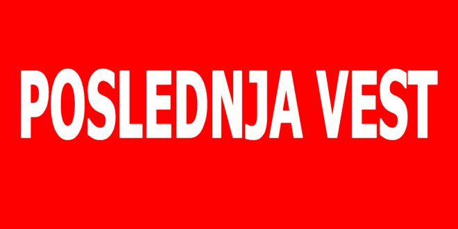 TRAGEDIJA KOD KLADOVA: U Dunavu pronađeno telo osmogodišnje devojčice!
