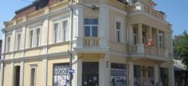 Grupa Bob Ros Efekt u Omladinskom centru u Zaječaru