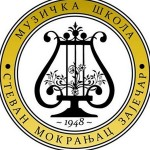 Muzicka Skola Stevan Mokranjac