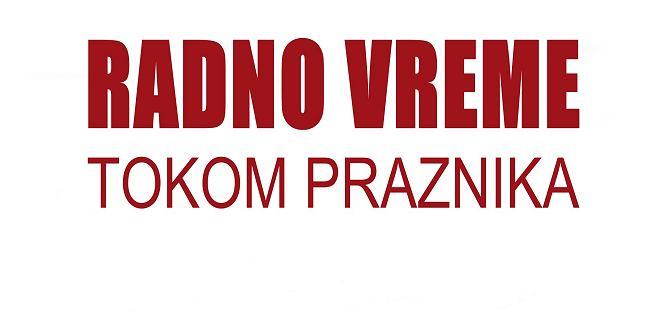 "Zaječar: Za vreme državnog praznika blagajna JKP ""Vodovod"" neće raditi!"