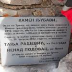 """Zaječarski planinari učesnici akcije """"Zimski uspon na Trem"""""""