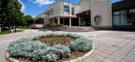 """Naučna konferencija """"Knjaževački kraj – potencijali, stanje i perspektive razvoja"""" 19. i 20. aprila u Knjaževcu"""