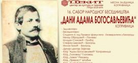 Dani Adama Bogosavljevića u Koprivnici ovog vikenda