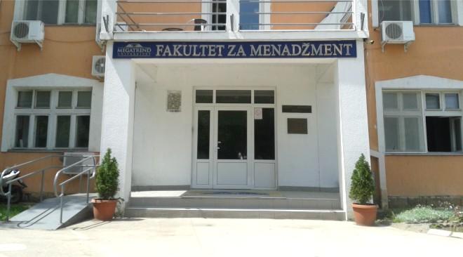 Photo of Tribina u Zaječaru: Zaštita i bezbednost -glavni ciljevi kojima teži svaki čovek!