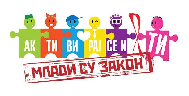 """Početak realizacije volonterskih projekata u okviru programa """"Mladi su zakon 2015″"""