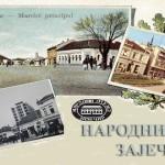 Narodni-Muzej-Zajecar---RADIO-MAGNUM