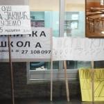 Pocinje obustava nastave u Zajecaru