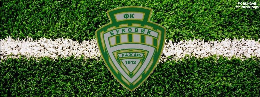 Photo of Bukovik prvak Opštinske fudbalske lige Sokobanja