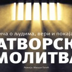 Zatvorska-Molitva