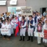 BOR-2.-međunarodni-festival-folklora---Zlatno-kolo