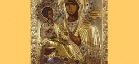 Ikona Bogorodice Trojeručice u Zaječaru