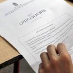 MALA MATURA: Osmaci danas polažu test iz srpskog jezika