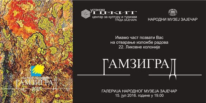 """Izložba radova 22. Likovne kolonije """"Gamzigrad 2016″ sutra u zaječarskom muzeju"""