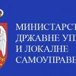 Ministarstvo-državne-uprave