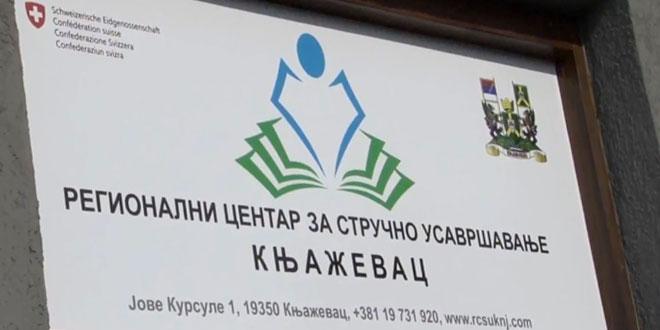 Uspeh učenika na završnom ispitu i upis u srednje škole tema sutrašnje sednice Saveta Zaječarskog upravnog okruga