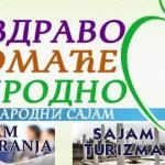 """Ne propustite Međunarodni sajam """"Zdravo-domaće-prirodno"""", Sajam finansiranja i Sajam turizma u Zaječaru"""
