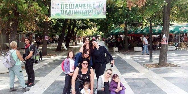"""Photo of Oko 400 planinara, rekreativaca, mladih, turista iz cele Srbije učesnici manifestacije """"Dani pešačenja"""""""