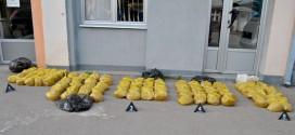 PU Zaječar: Zaplenjeno 37 kg rezanog duvana
