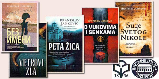 Promocija knjiga Branislava Jankovića povodom 180 godina zaječarske Gimnazije