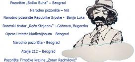 25. Dani Zorana Radmilovića počinju 10.decembra – Evo i programa