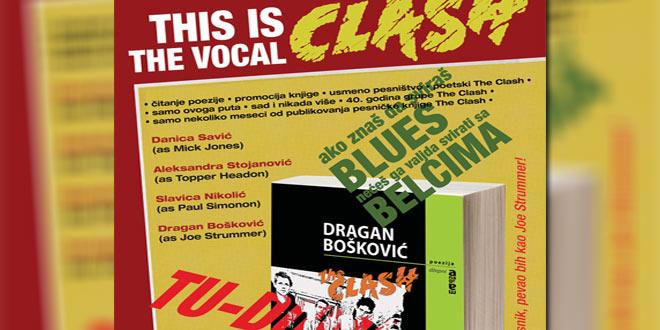 """Promocija knjige """"The Clash"""" u Zaječaru"""
