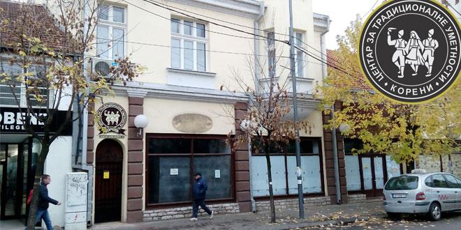"""Centar za tradicionalne umetnosti """"Koreni"""" dobija nove prostorije"""