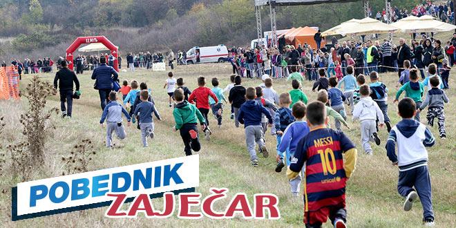 Kros RTS-a určuje priznanje Gradu Zaječaru