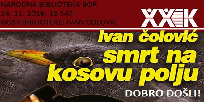Predstavljanje knjige Ivana Čolovića u borskoj biblioteci