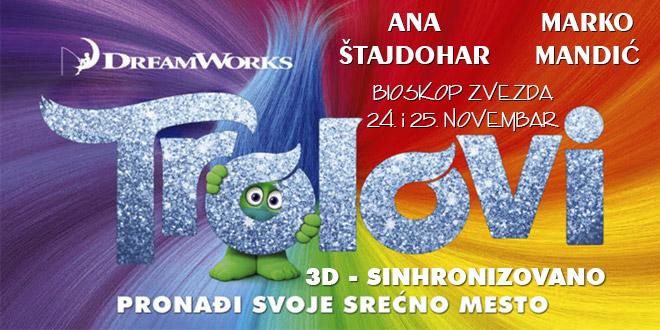 Trolovi u borskom bioskopu Zvezda 24. i 25. novembra