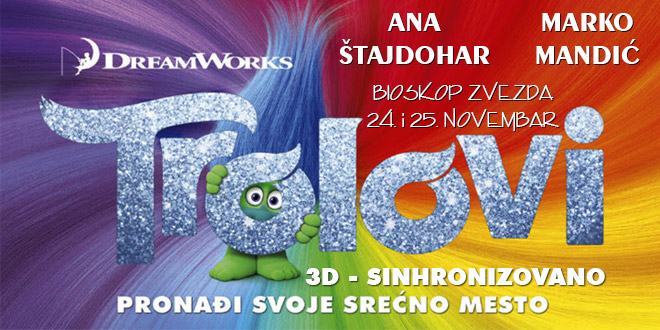 Photo of Trolovi u borskom bioskopu Zvezda 24. i 25. novembra