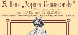 """U susret 25. Danima """"Zorana Radmilovića"""""""