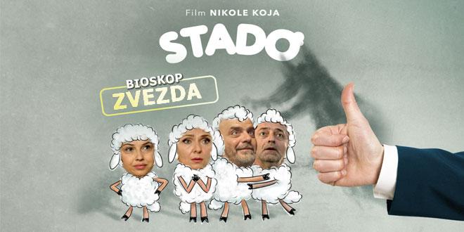 """Photo of Na repertoaru bioskopa """"Zvezda"""" u Boru filmovi:  """"Stado"""", """"Vajana"""", """"Fantastične zveri i gde ih naći"""""""