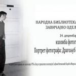 Bor-Izlozba-fotografija