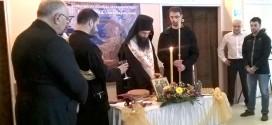 Specijalna bolnica u Gamzigradskoj banji slavi Vavedenje Presvete Bogorodice