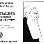 Istorijski-arhiv