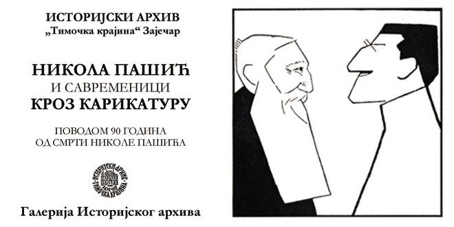 """90 godina od smrti Nikole Pašića: Izložba """"Nikola Pašić i savremenici kroz karikaturu"""" u Istorijskom arhivu u Zaječaru"""