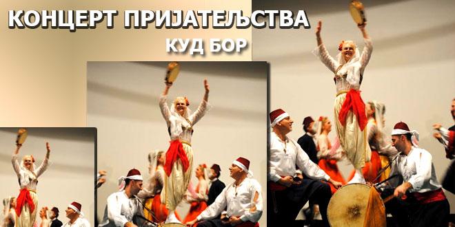 Photo of Godišnji Koncert prijateljstva u Boru