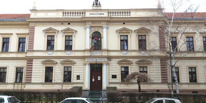 """Photo of Osnovna škola """"Ljuba Nešić"""" u Zaječaru sutra obeležava svoj dan"""