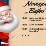 Novogodisnja-bajka-2017-Bor