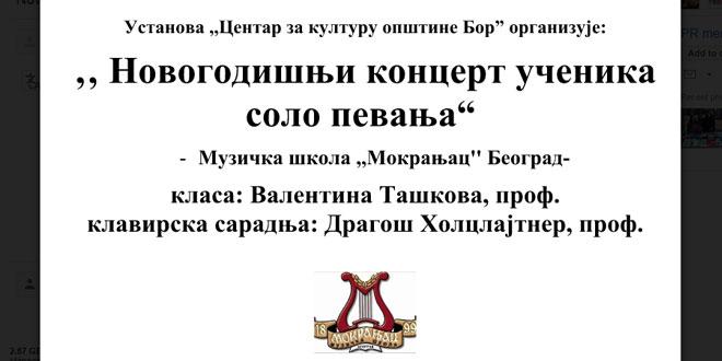 """""""Novogodišnji koncert učenika solo pevanja"""" u Boru"""