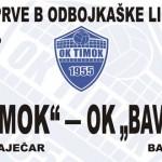 Odbojka-Timok---Bavaniste