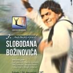 Slobodan-Bozinovic-MEMORIJAL
