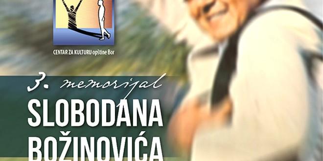 """Treći Memorijal """"Slobodana Božinovića"""" u Boru"""