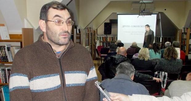 Predavanje Srđana M. Tomića VELIKI IZVOR – SELO SOKOLACA