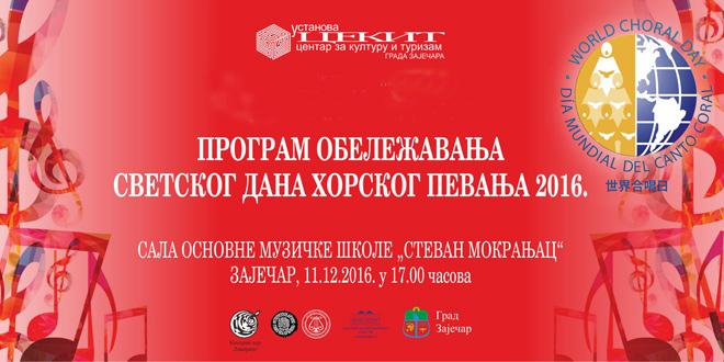 I u Zaječaru će biti obeležen Svetski dan horskog pevanja 2016