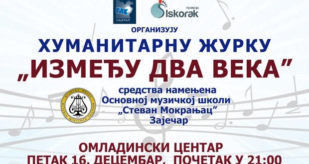 """Humanitarna žurka """"Između dva veka"""" u Omladinskom centru"""