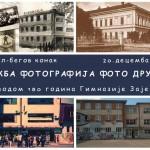 izlozba_fotografija