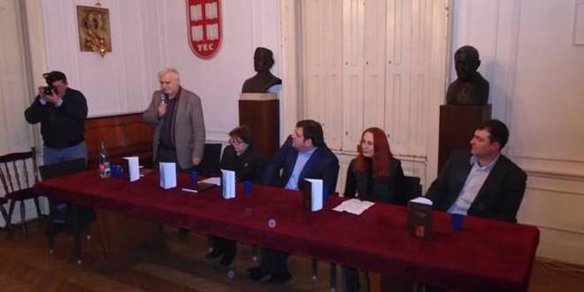 """Edicija Zadužbine """"Nikola Pašić"""" predstavljena u Beogradu"""
