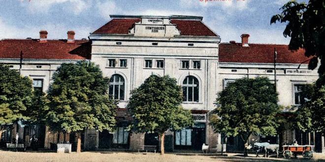 Dogodilo se u Timočkoj krajini u januaru 1835. -U Zaječar stigao prvi lekar