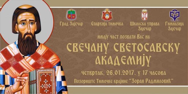 Svečana Svetosavska akademija u zaječarskom pozorištu